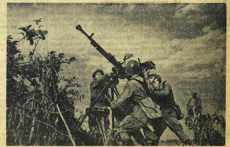 «Красная звезда», 30 июля 1942 года