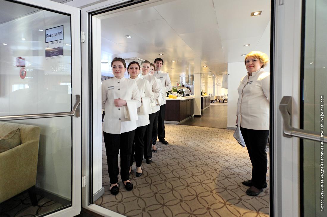 ресторан теплохода Александр Грин