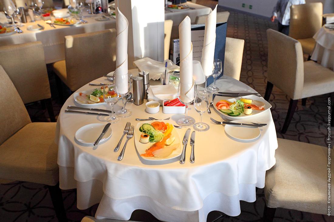 фотография стол в ресторане теплохода Александр Грин