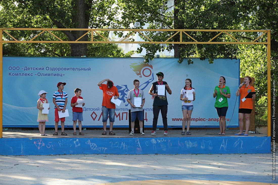 мосгортур лагерь олимпиец анапа