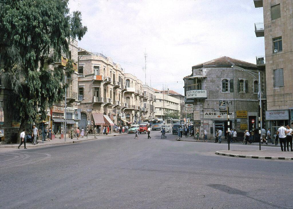 1959-62 Israel Jerusalem Jaffa Road Street.JPG
