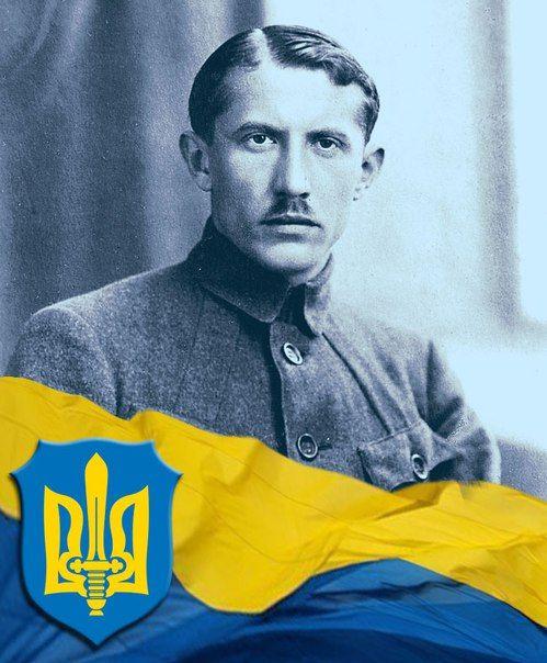 Украина будет отмечать 125-ю годовщину со дня рождения Евгения Коновальца