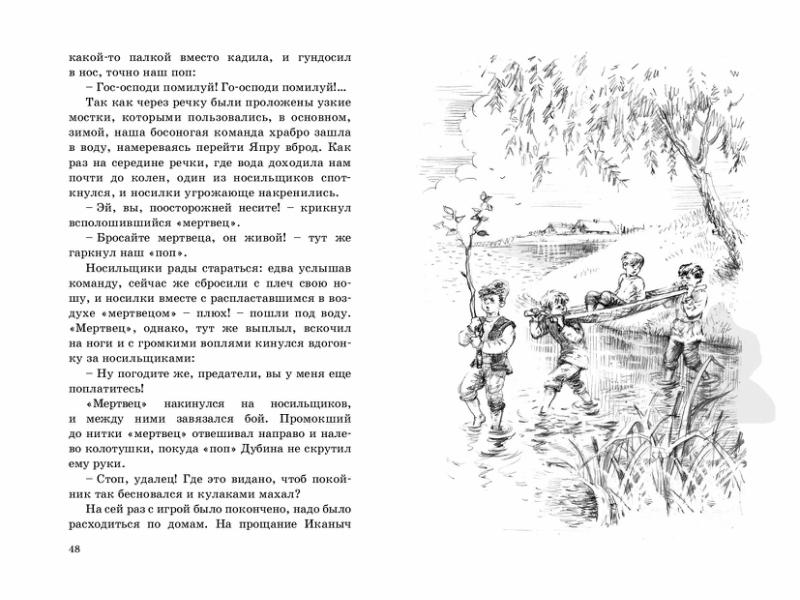 1330_MK_Nogi v pole_224_RL-page-025.jpg
