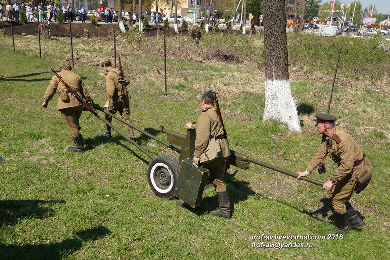 Реконструкция взятия Рейхстага, празднование Дня Победы 2016 в Кубинке