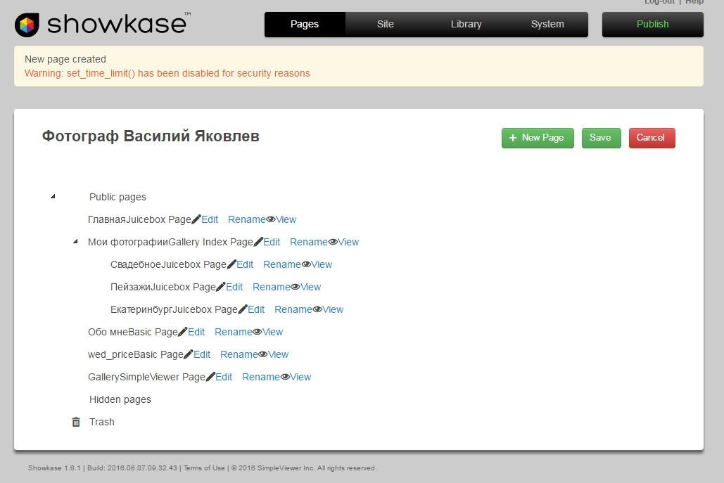 Admin interface error (Page 1) — Showkase Support — Showkase