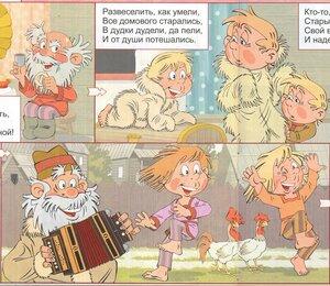https://img-fotki.yandex.ru/get/56621/19411616.511/0_1194a8_67b222cd_M.jpg