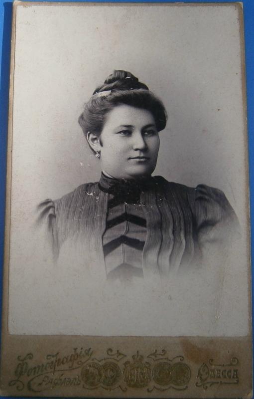 фото николаев 1910