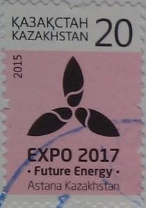 2015 № 928 экспо-2017 20