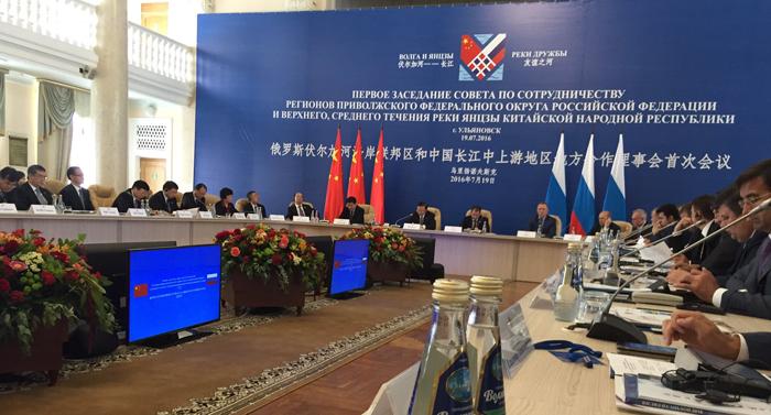 Формат «Волга— Янцзы» укрепляет сотрудничество России иКитая