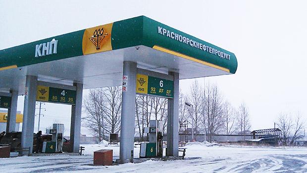 ВКрасноярском крае продадут крупнейшую сеть АЗС