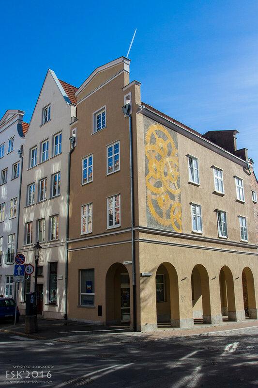 graffiti Gdansk-4.jpg