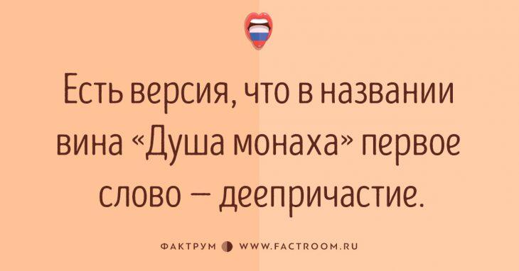 15 обалденных юмористических открыток про великий и могучий русский язык