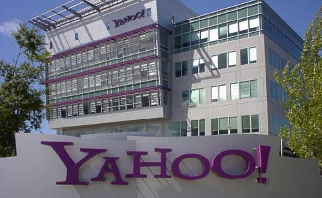 Yahoo заподозрила РФ впричастности квзломам 2014 года