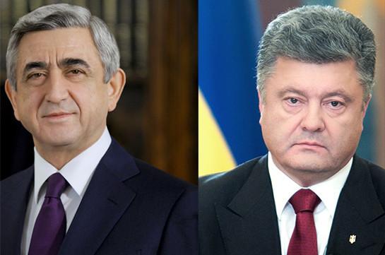 Армения иУкраина проведут совещание межправительственной комиссии поэкономическому сотрудничеству