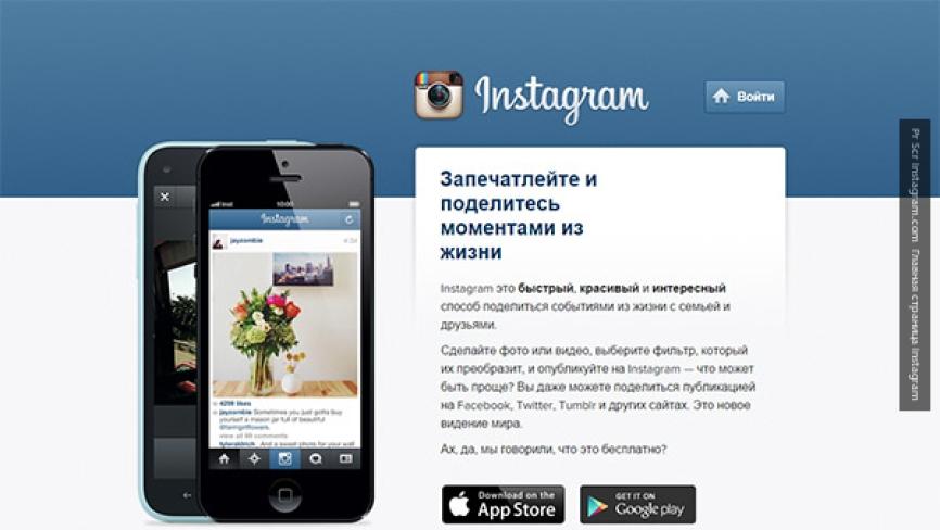 Инстаграм проверит хештеги иаккаунты «групп смерти»