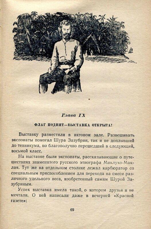 Рахтанов_012.jpg
