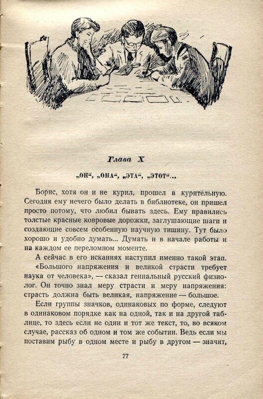 Рахтанов_014.jpg