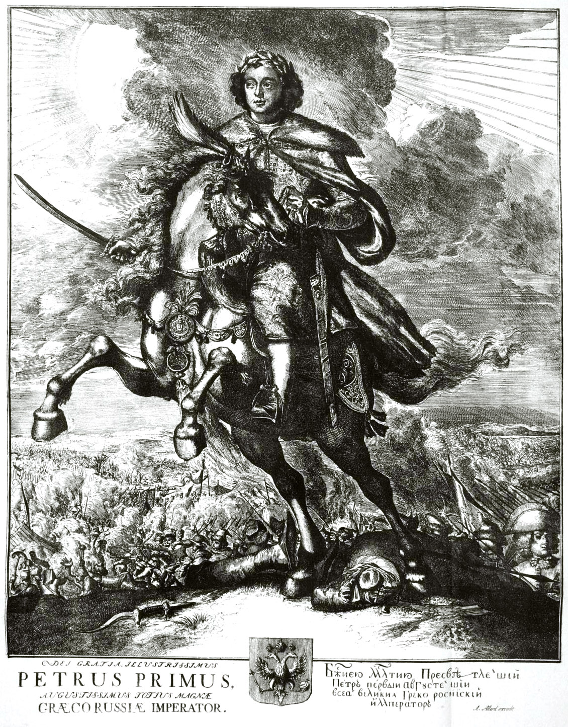 60. Изображение Петра I, увенчанного лавровым венком и скачущего на коне