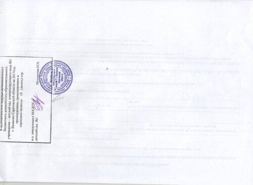 Сканировать10010.JPG