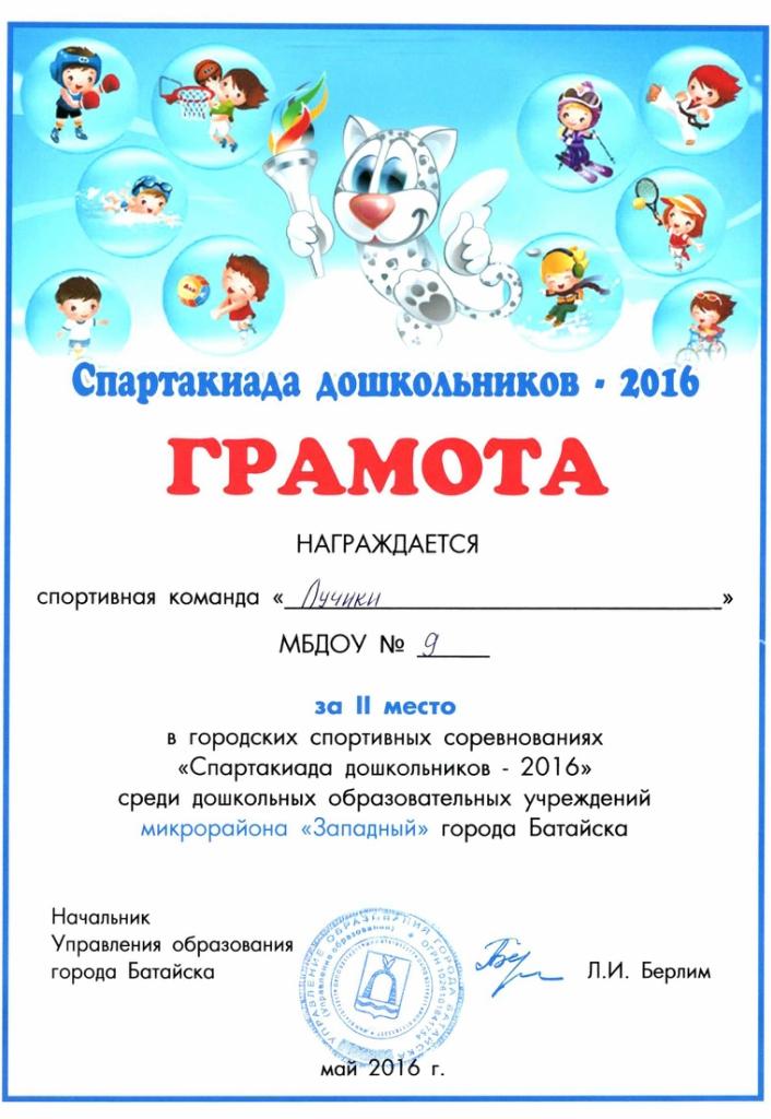 https://img-fotki.yandex.ru/get/56621/84718636.64/0_1c742b_27d17ab_orig