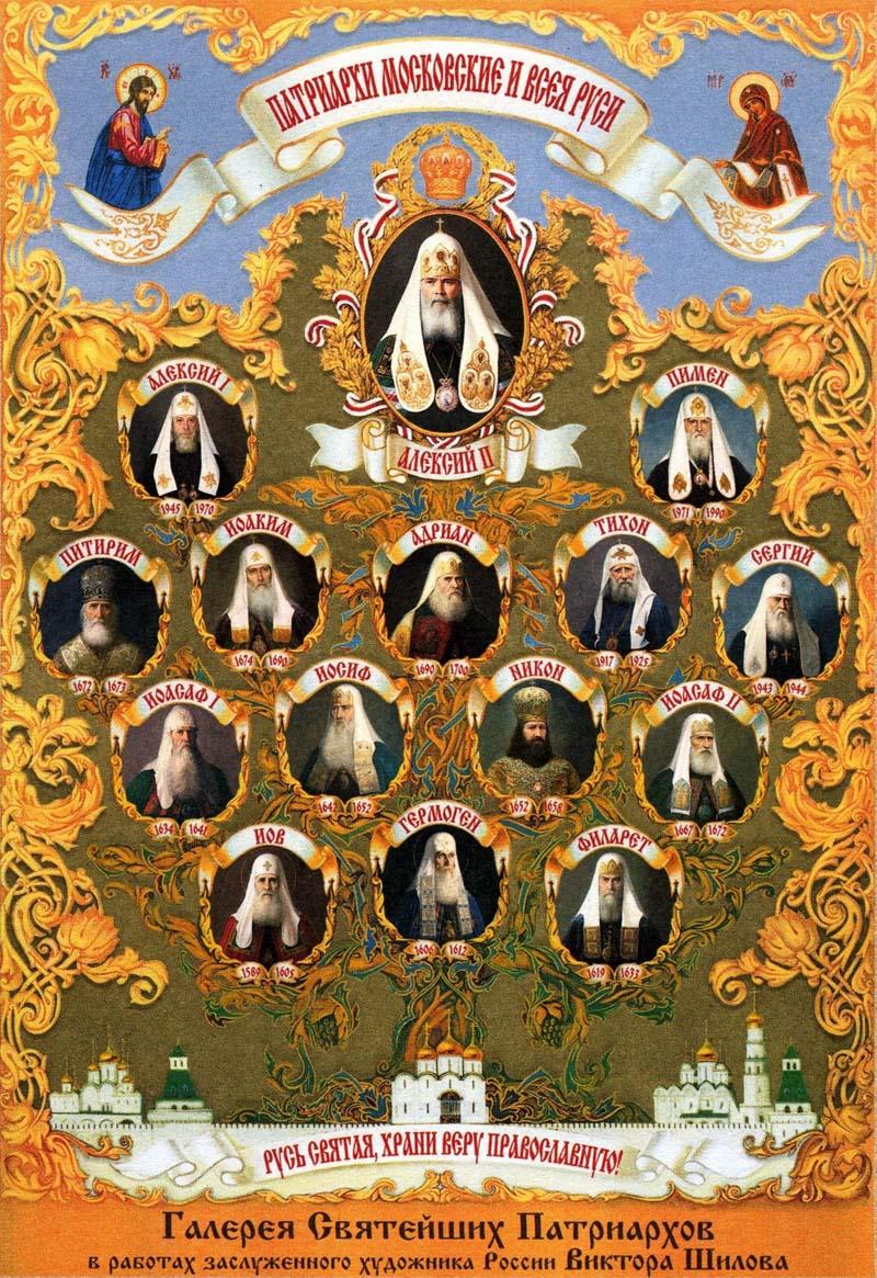 Древнѣйшия грамоты по истории карпаторусской церкви и иерархии 1391 - 1498 г