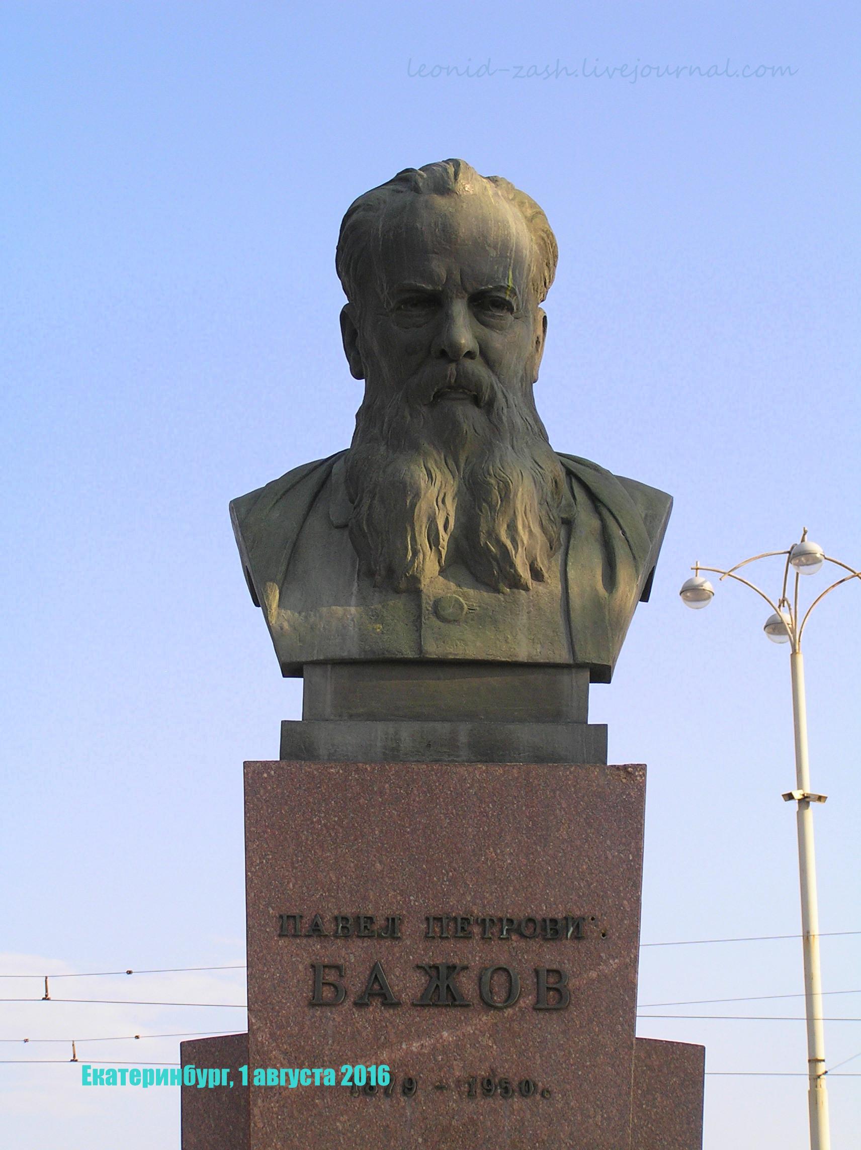 плотинка Екатеринбург 26.JPG