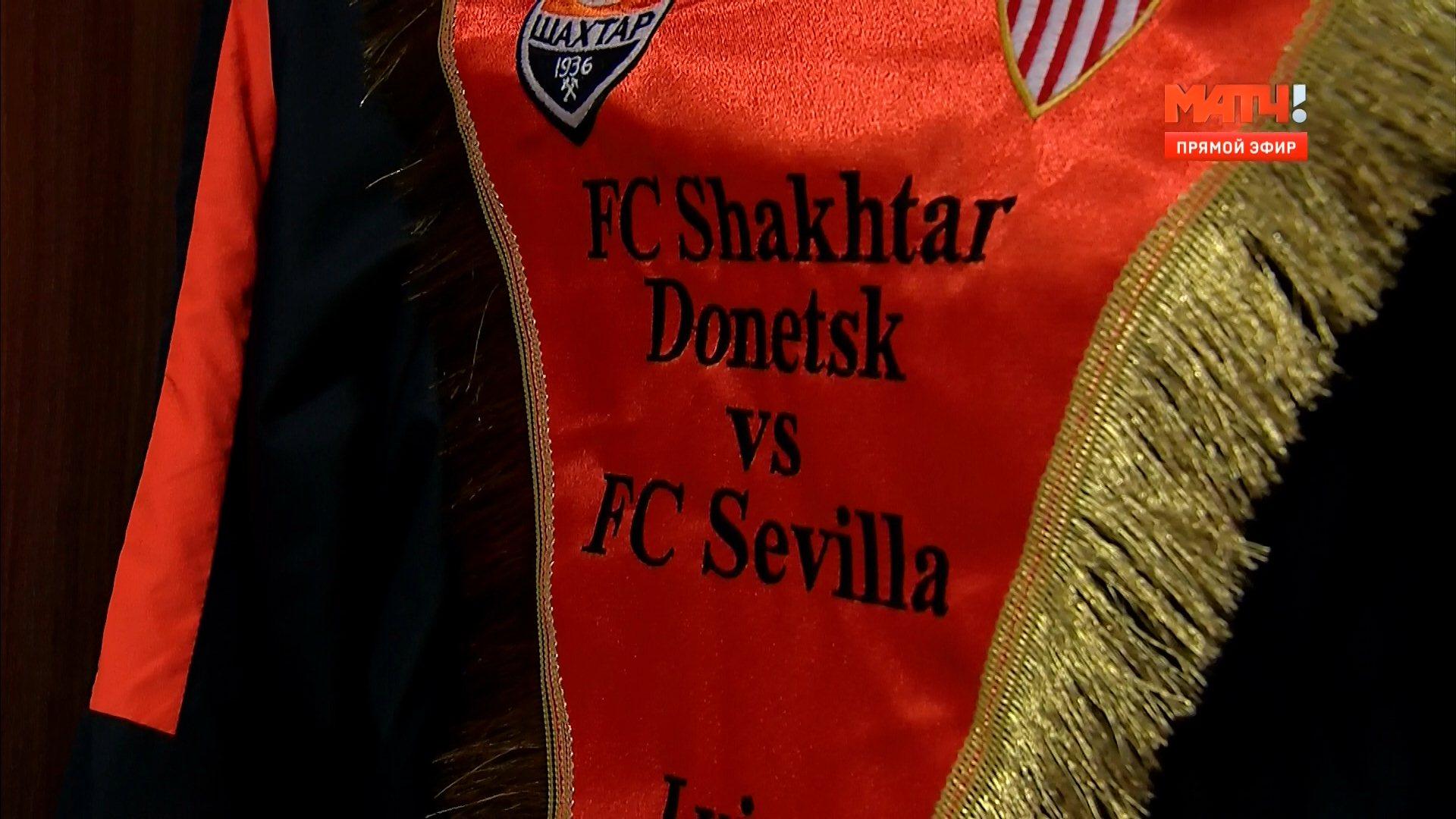 Футбол. Лига Европы 2015-16 (1/2 финала. Первая игра) Шахтер - Севилья (2016) HDTVRip 720p