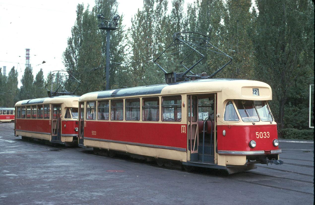 Киев. Дарницкое трамвайное депо