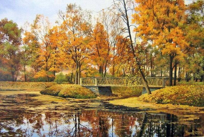 Былич Александр_ Старый парк осенью