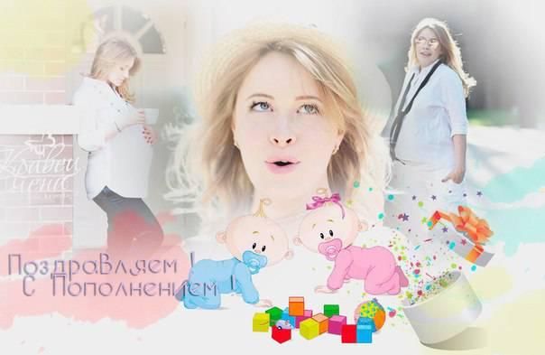 """Елена Кравец из """"Квартала 95"""" назвала имена своих новорожденных детей"""