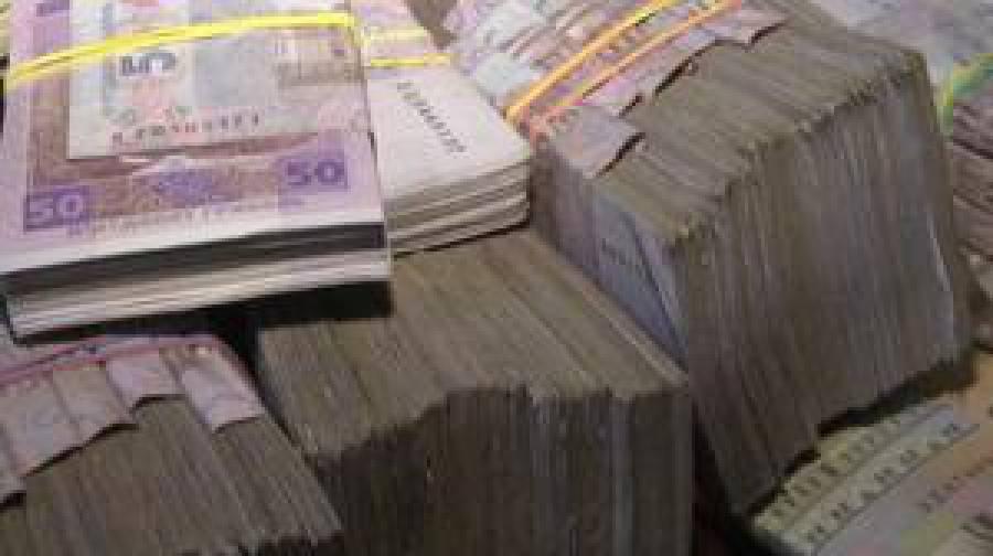 Налоговая ликвидировала конвертцентр с оборотом 72 млн гривен в Киевской области