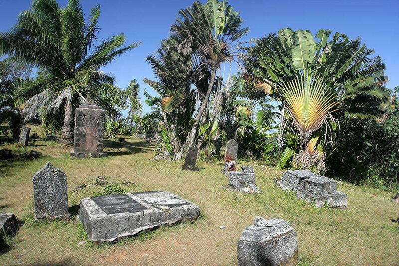 Пиратское кладбище.
