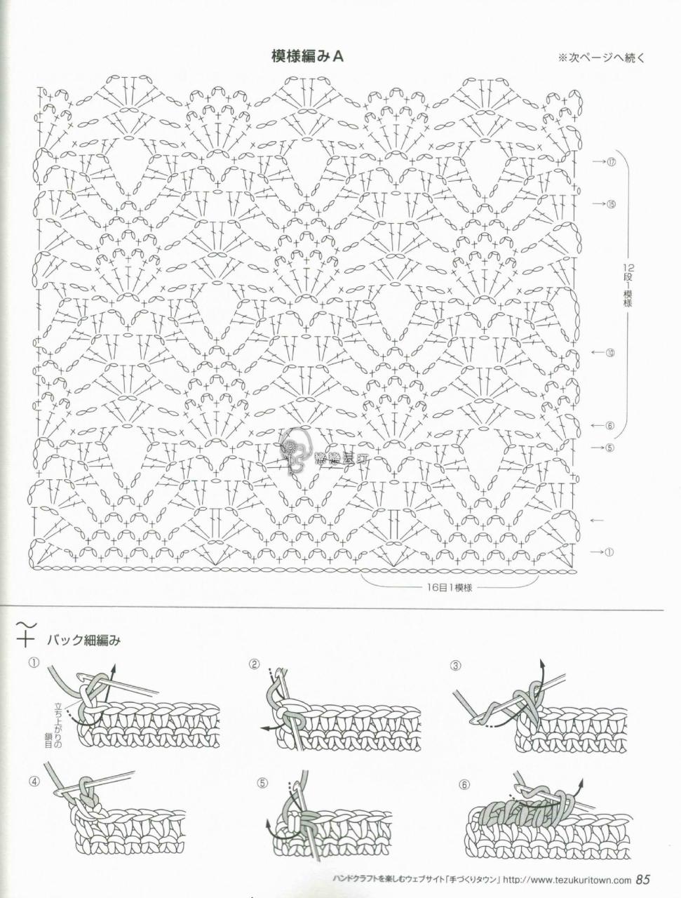 Вязание по японски крючком 153