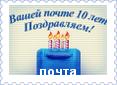 https://img-fotki.yandex.ru/get/56796/18026814.99/0_bc7d8_484b104_orig.png