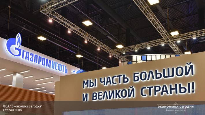 «Газпром» впервый раз после объявления санкций разместил долларовые евробонды
