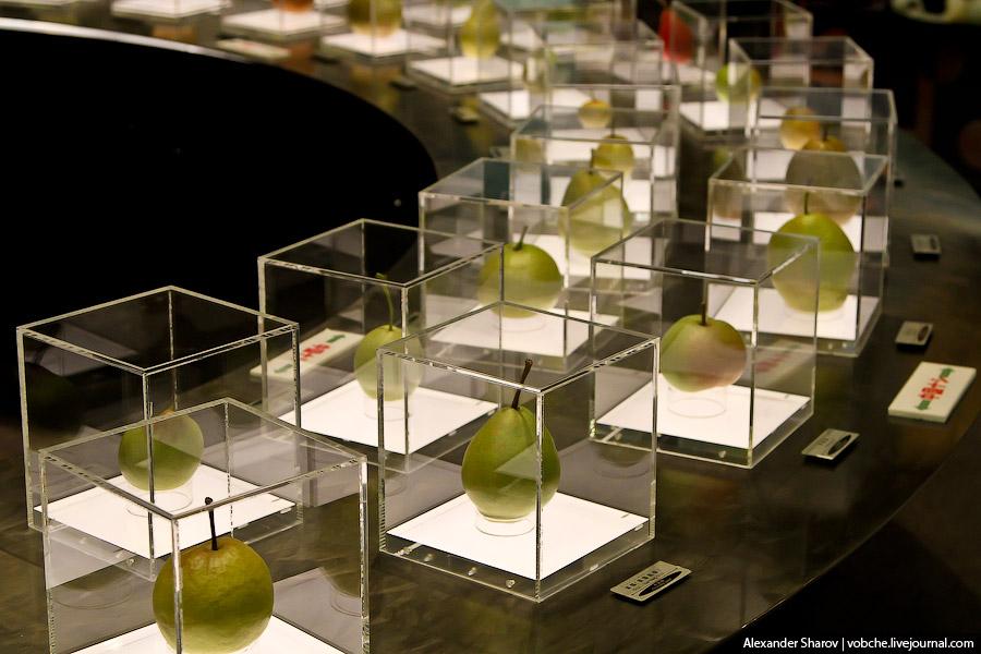 Японский Музей груш