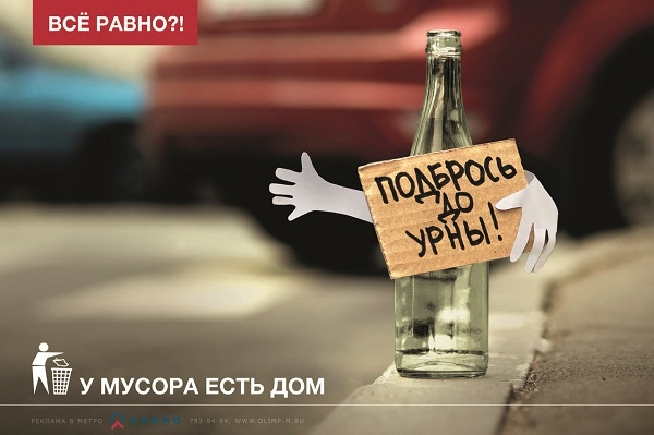 АМК Znamenka + News Outdoor  Makrofix «Гвозди впрошлом»