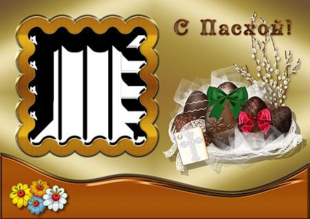 Рамка для фото на Пасху с шоколадными яйцами с бантиками и веточками вербы