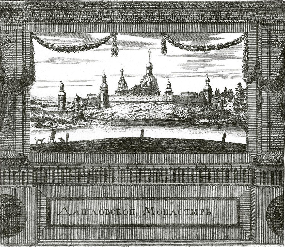 78. Данилов монастырь