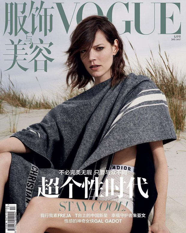 Freja Beha Erichsen Stuns in Dior for Vogue China July 2017 Cover