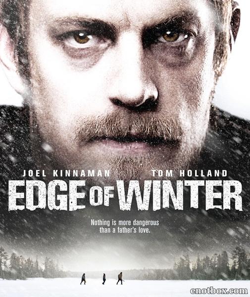 Удалённая местность / Edge of Winter (2016/WEB-DL/WEB-DLRip)