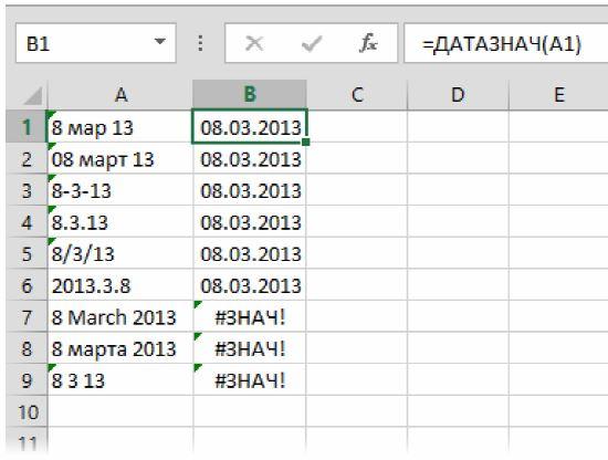 Как в Excel правильно преобразовать текстовую дату в полноценную дату