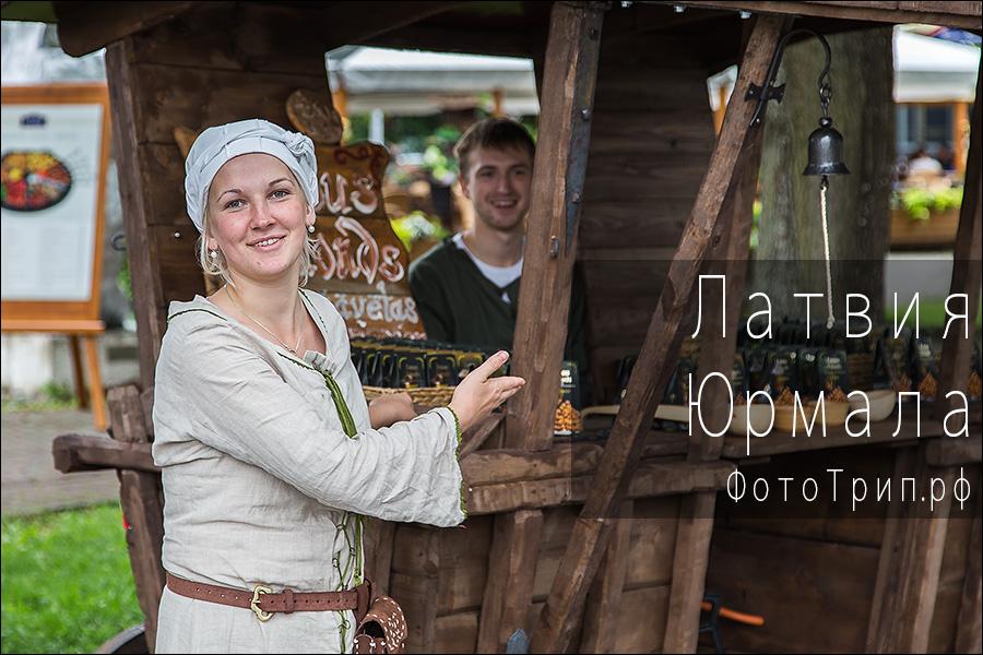 Юрмала, Латвия, путешествие, жж, в блоге Алексея Соломатина