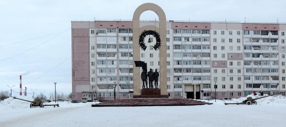 Воинские мемориалы Крайнего Севера России