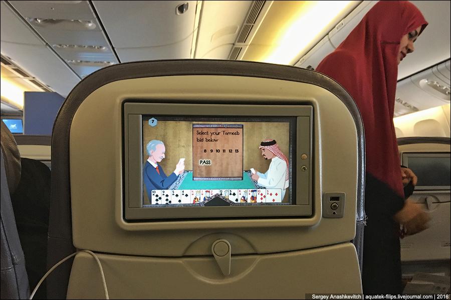 За что нужно вырвать руки работникам авиакомпаний