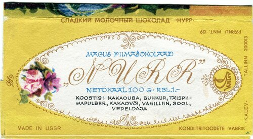 Kalev USSR Кошака 002.jpg