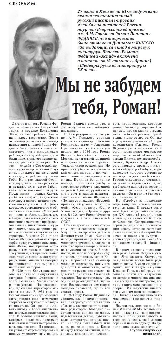 https://img-fotki.yandex.ru/get/56796/7857920.4/0_a24c2_3997028c_orig.jpg