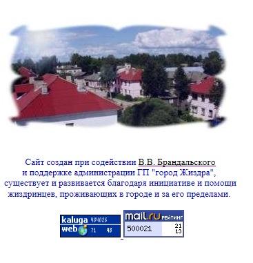 https://img-fotki.yandex.ru/get/56796/7857920.6/0_aa9bb_654aa8cc_orig.jpg