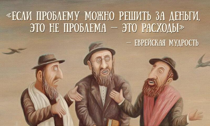 евреи главная.jpg
