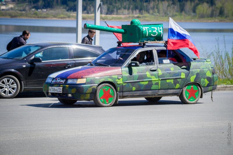 Автопробег